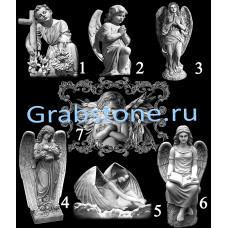 Ангел 1-7