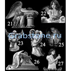 Ангел 21-27