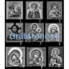 Икона 1-9