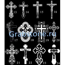 Кресты 13-24