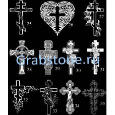 Кресты 25-35