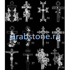 Кресты 48-59