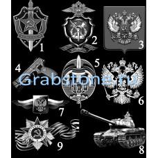 Военная тематика 1-9