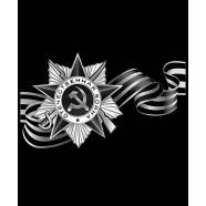 """Оформление """"Военная тематика"""""""
